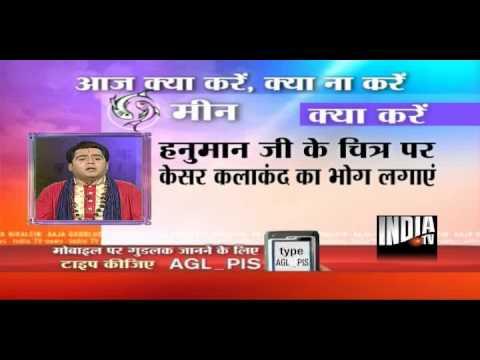 Aaja Goodluck Nikale (1/1/2013)