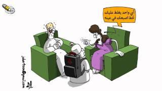 كاريكاتير عبدالله جابر