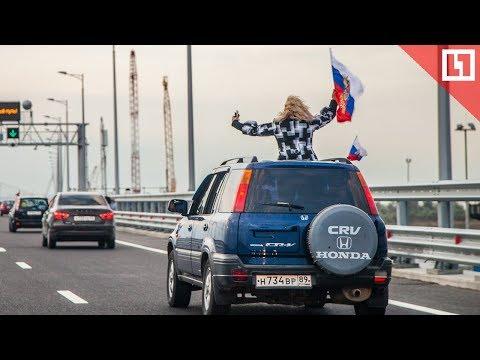 Первые машины пошли по Крымскому мосту