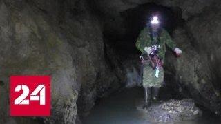 В Кабардино-Балкарии продолжается экспедиция спелеологов