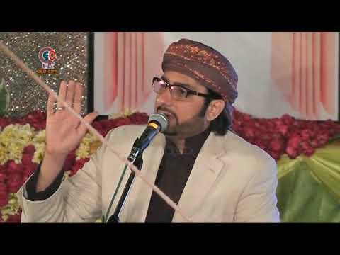 Tasleem Ahmed Sabri Best Naqabat of The Year Full HD Video