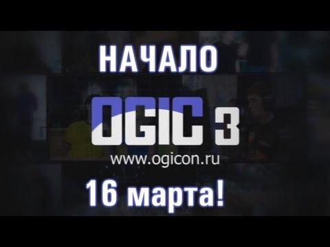 OGIC-3 - 2013 - 14-03-2013 - WES Cyber News