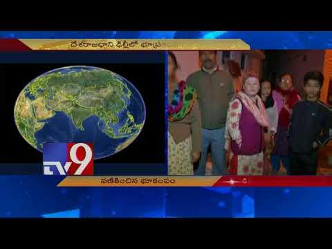 Earthquake shakes Delhi, creates panic - Tv9
