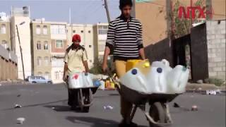 Ayuda humanitaria vital para tres cuartas partes de población de Yemen