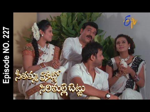 Seethamma-Vakitlo-Sirimalle-Chettu--27th-May-2016-–-Full-Episode-No-227