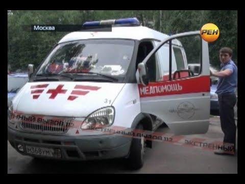 Скорое медицинское такси. Экстренный вызов 112. РЕН ТВ