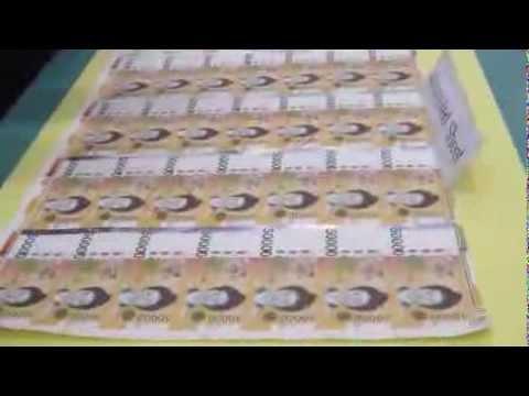 Монетный двор Южной Кореи, Кенсан
