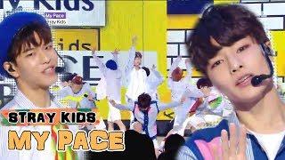 [HOT]Stray Kids -  My Pace , 스트레이 키즈 - My Pace  Show Music core 20180811
