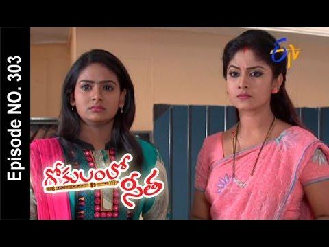 Gokulamlo-Seeta--21st-May-2016--గోకులంలో-సీత-–-Full-Episode-No-303