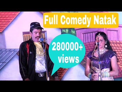 Kannada Natak Part 1#  full comedy village natak full HD 2017