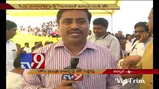 Video JC Diwakar Reddy satirical thanks to AP HM Chinarajappa - TV9 MP3, 3GP, MP4, WEBM, AVI, FLV September 2018