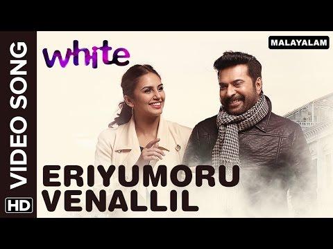 Eriyumoru Venalil Video Song From Movie White