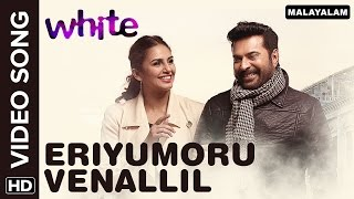 Eriyumoru Venalil Video Song From Movie White