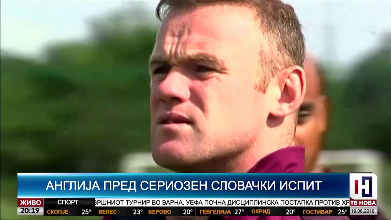 Петар Баснарков – Европско првенство