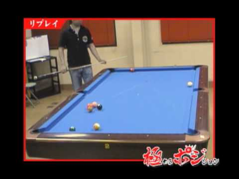 Kamui Tips Cue Ball Control #2