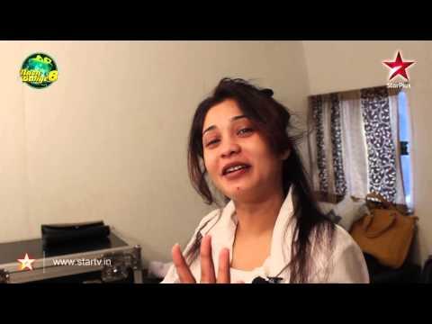 Iss Pyaar Ko Kya Promo 8th November 2013