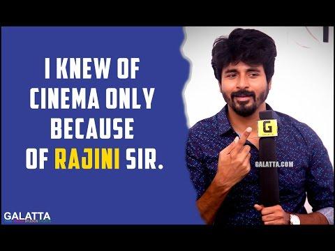 I-knew-of-cinema-only-because-of-Rajini-sir