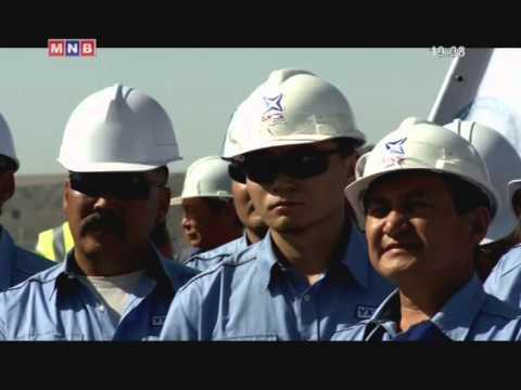 М-Си-Эс Интернэйшнл: Монголын татварын албаны дээд шагнал - Хөх дэвтэр