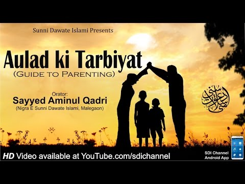 Video Aulad ki Tarbiyat - Sayyed Aminul Qadri #Bhavnagar Ijtema 2016 download in MP3, 3GP, MP4, WEBM, AVI, FLV January 2017