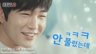 Video Lee Won Geun - Helium Voice MP3, 3GP, MP4, WEBM, AVI, FLV Mei 2018