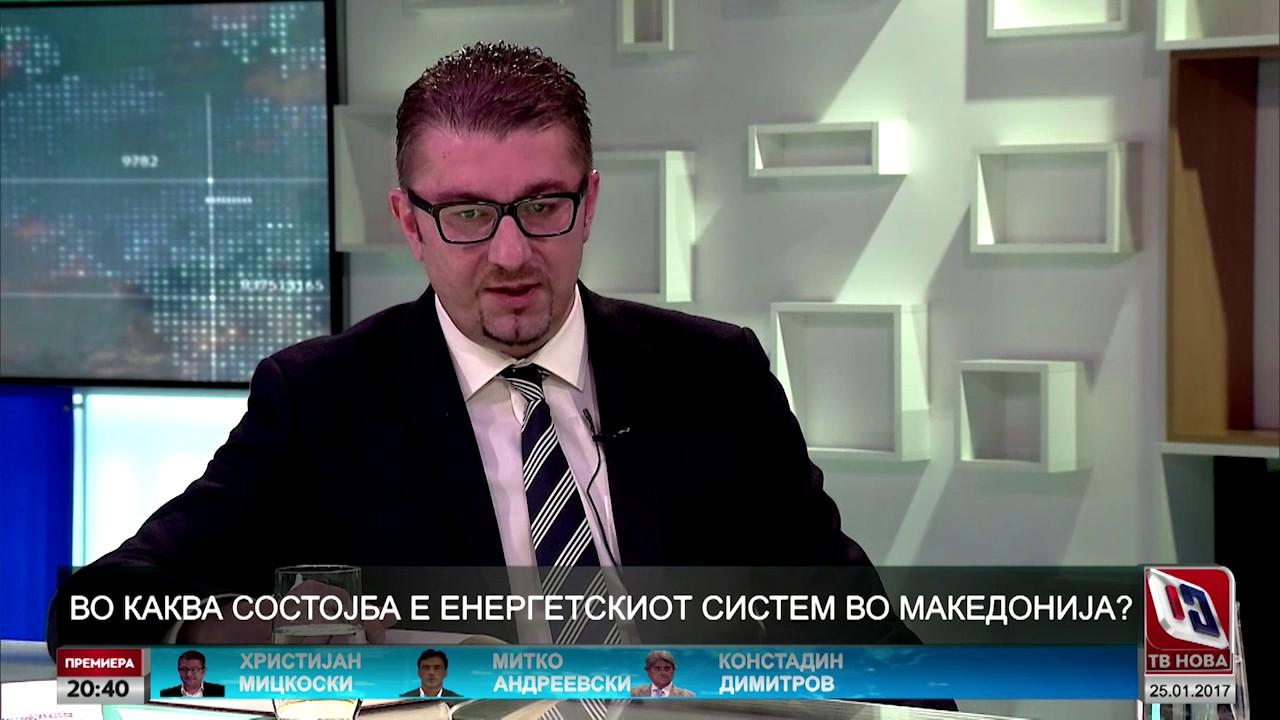 Во каква состојба е енергетскиот систем во Македонија?