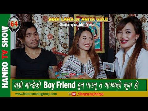 (Abhi Lama VS Anita Gole राम्रो मान्छेकोBoy Firend हुन पाउनु त भाग्यको कुरा Smarika Lama Hamro TV 64 - Duration: 31 minutes.)