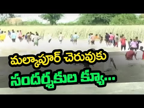Malkapur River in Nizamabad District Glowing Full Bloom | Attracting Tourists | NTV (видео)