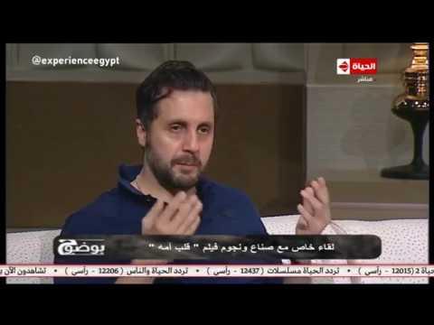 شاهد السبب الحقيقي وراء انفصال أحمد فهمي عن شيكو وهشام ماجد
