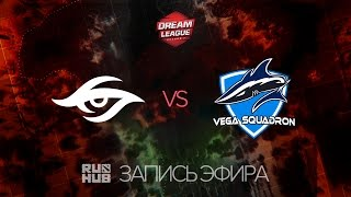 Secret vs Vega Squadron, DreamLeague Season 7, game 1 [Lex, 4ce]