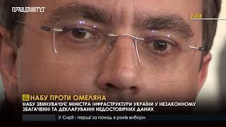 Правда тижня на ПравдаТут за 16.09.18
