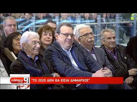 Τσίπρας: Η Θεσσαλονίκη μετεξελίσσεται σε διεθνές κέντρο | 29/12/2018 | ΕΡΤ