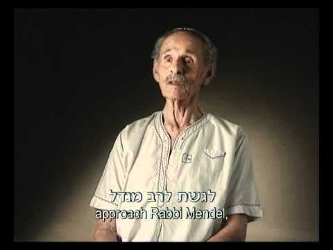Shmuel Daitch Ben Menachem: Blowing the Shofar on Rosh Hashana in the Kovno Ghetto