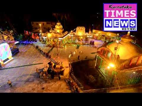 Mangaluru Dasara Kudroli temple illuminated