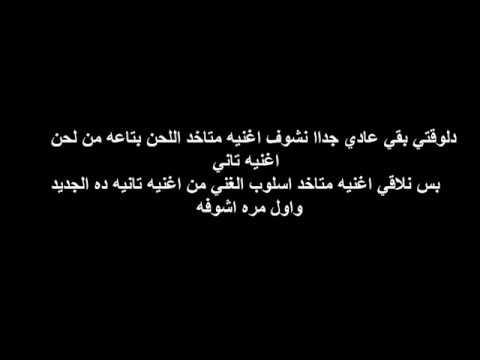 العرب اليوم - شاهد: تشابه بين لحن أغنيتي رامز جلال وناصر أبو لافي