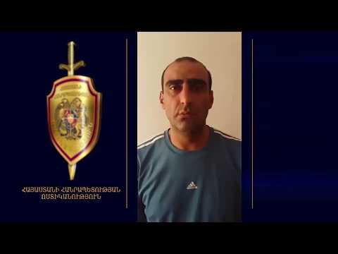 Ոստիկանները բացահայտել են առանձնատնից գողություն կատարողին և կազմակերպչին - DomaVideo.Ru