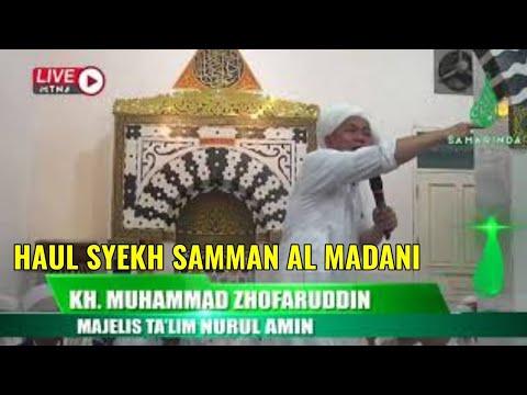 gratis download video - Ceramah Guru Udin Samarinda ( Haul Syekh Samman Al Madani ) - Nurul Amin Samarinda