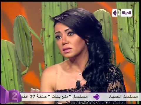 رانيا يوسف - برنامج ولا تحلم مع نيشان في رمضان 2014 تابعونا على فيسبوك وتويتر .. https://www.facebook.com/AlHayah1TV https://twitter.com/Alhayah1TV.
