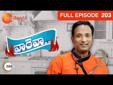 Vareva -Tanjavuru Thair Vada - Episode 203 - October 18  2014 19 October 2014 01 AM