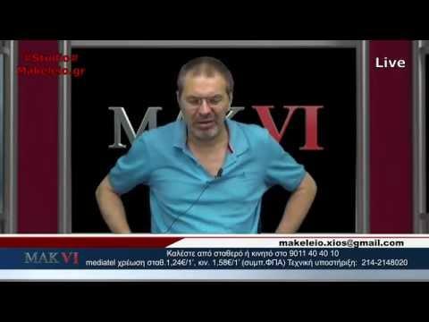 Διαδικτυακό Μακελειό 6 | 24-07-2016