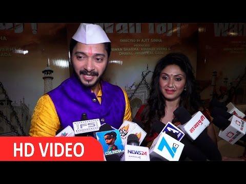 Shreyas Talpade And Manjari Fadnis's Interview For Wah Taj