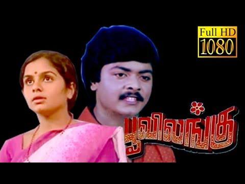 Video Poovilangu | Murali,Kuyili | Superhit Tamil Movie HD download in MP3, 3GP, MP4, WEBM, AVI, FLV January 2017