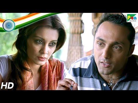 Rahul Bose, Minissha Lamba Date | Shaurya | Full Hindi Movie | Rahul Bose, Javed Jaffrey, K K Menon