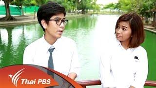 จิ๊กซอว์ประเทศไทย - รับน้อง ให้น้องรัก