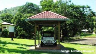 Sungai Lembing Malaysia  city pictures gallery : Sungai Lembing, Kuantan, Malaysia - A Half Day Trip 林明半日游