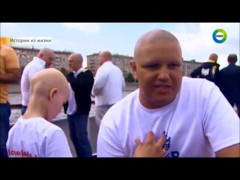 alopeciakids.ru (видео)