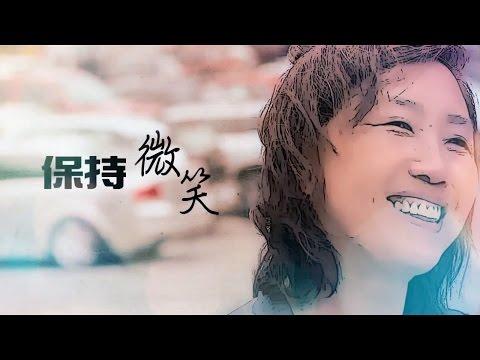 電視節目 TV1319 保持微笑   (HD 粵語) (美國系列)