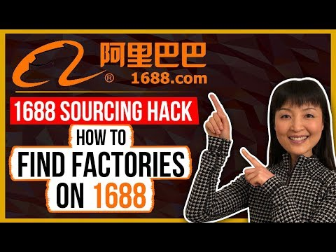 Find Direct Factories and Supplier On 1688.com | Part 1