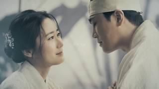 2020 정동극장 공동기획 뮤지컬 <아랑가> 컨셉영상 1편  영상 썸네일