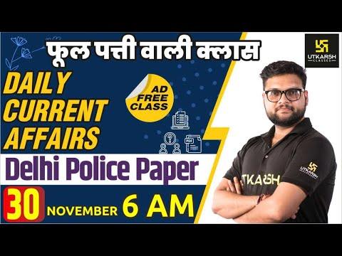 30 Nov | Daily Current Affairs Live Show #408 | India & World | Hindi & English | Kumar Gaurav Sir |