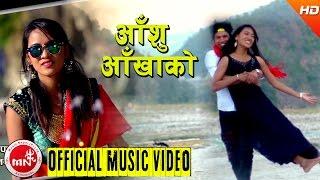 Aanshu Aankhako - Shakti Chand & Muna Thapa | Ft.Jit Saudi/Arpana